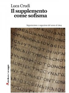 Il supplemento come sofisma