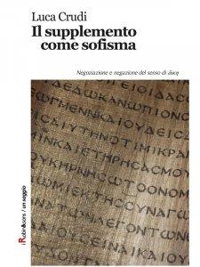 Il supplemento come sofisma