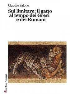 Sul limitare: il gatto al tempo dei Greci e dei Romani
